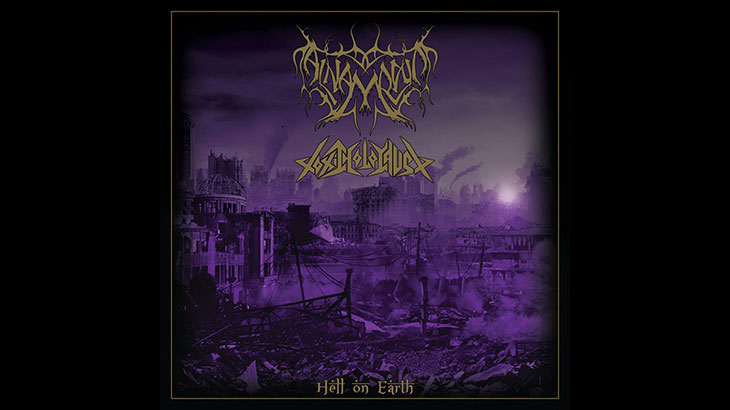 Al-Namrood 新曲「Hell On Earth」公開