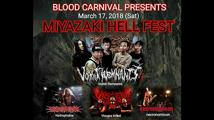 「MIYAZAKI HELL FEST」3月17日開催 出演:BLOOD CARNIVAL・VOMIT REMNANTS・VlSCERA INFEST ほか