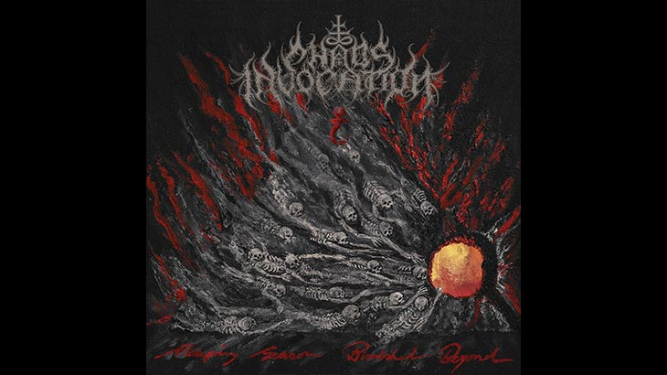Chaos Invocation 新アルバム「Reaping Season, Bloodshed Beyond」3月リリース