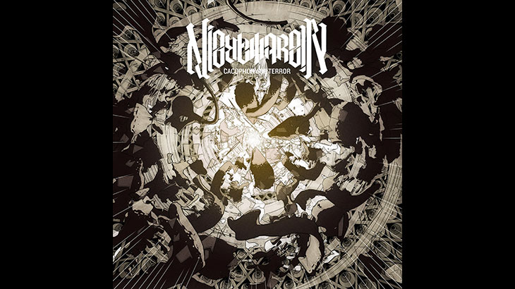 Nightmarer 新アルバム「Cacophony of Terror」3月リリース