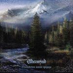 Elderwind アルバム「Волшебство живой природы」リリース