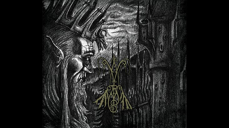 Wyrms アルバム「Altuus Kronhorr – La monarchie purificatrice」リリース