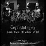 Cephalotripsy 来日公演 11月開催