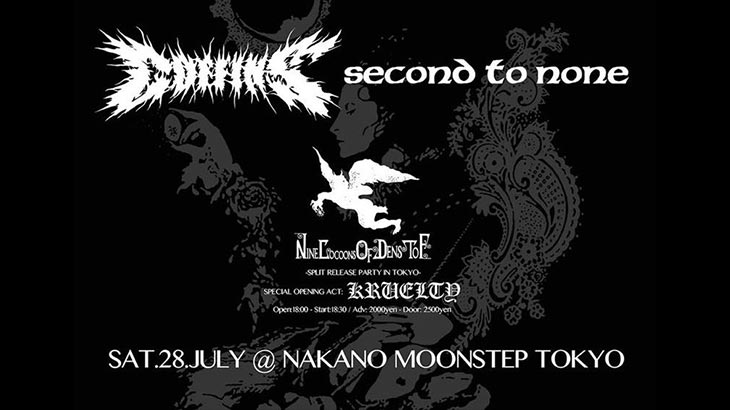 "Coffins・Second to None ライブ「nine cocoons of dens to F"" Split Release Party in TOKYO」 7月開催"