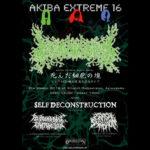 「Akiba Extreme 16」3月18日開催 出演:死んだ細胞の塊・MYOCARDINAL INFARCTION・CRASH SYNDROM ほか