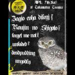 「下天楼 vol.6」4月7日開催 出演:ungodly・老人の仕事 ・Zagio evha dilegj ほか