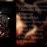 Rotting Christ アルバム「Theogonia」公開