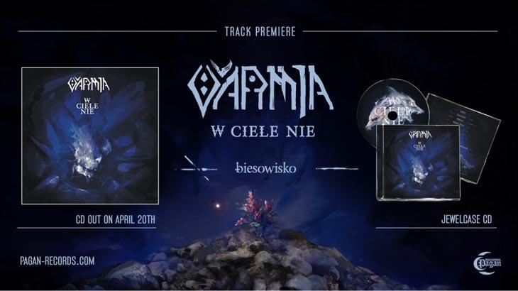 Varmia 新アルバム「W ciele nie」4月リリース