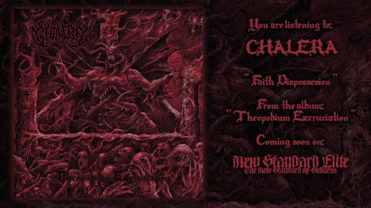 Chalera 新曲「Faith Dispossesion」公開
