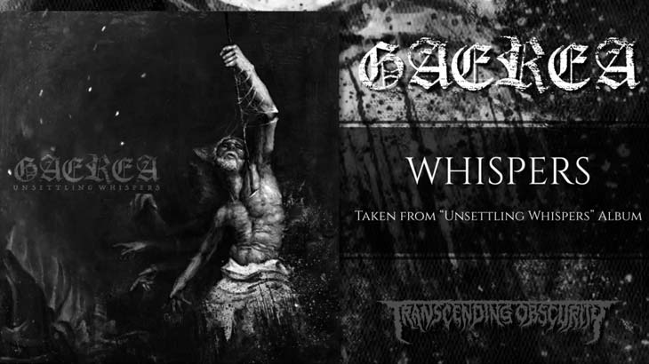 Gaerea 新アルバム「Unsettling Whispers」6月リリース
