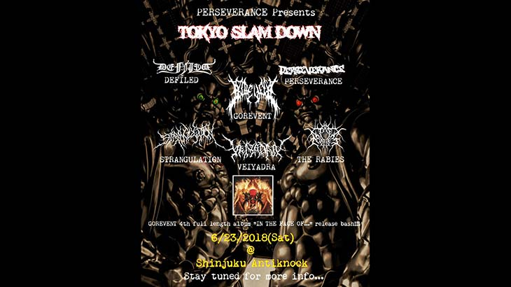 「Tokyo Slam Down」6月23日開催 出演:Defiled、Gorevent、Strangulation ほか