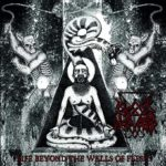 Black Mass Pervertor 新EP「Life Beyond the Walls of Flesh」5月リリース