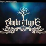 Ambrotype ミュージックビデオ「The Ambrotype」公開